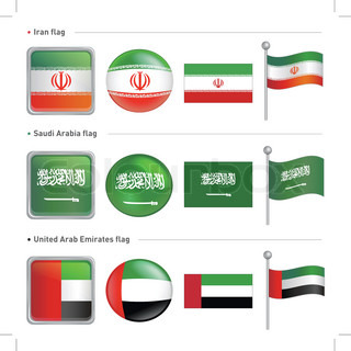 Iran and Saudi, Arabia Flag Icon