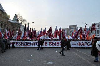 Protest actions in Moscow, Russia
