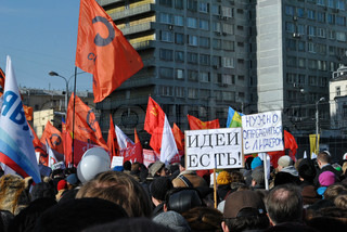 Photo from protest actions in Moscow, Russia