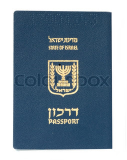Passprt of an Israel sitizen