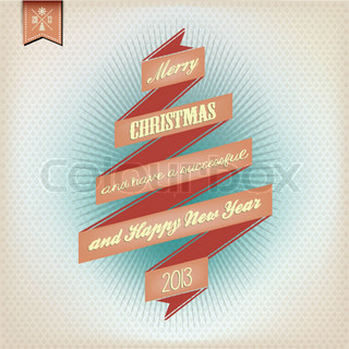Vintage Vector Grunge Christmas And Happy New Year On Red Ribbon