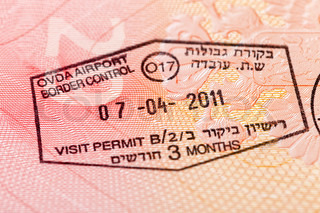 Israel visa entry and exit stamps in the passport