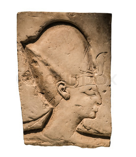 bas-relief of the Pharaoh
