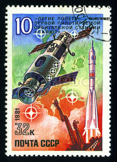 USSR - CIRCA 1981: A Stamp printed in USSR Russia shows Salyut Orbital Space Station, with inscriptions and name of series