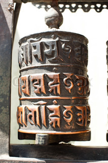 Buddhist prayer wheel at Buddhist shrine Swayambhunath Stupa Monkey Temple Nepal, Kathmandu