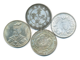 Ancient chinese silver
