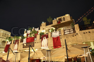 Pictures of Emir of the State of Qatar in Souq Waqif. Doha, Qatar, Middle East